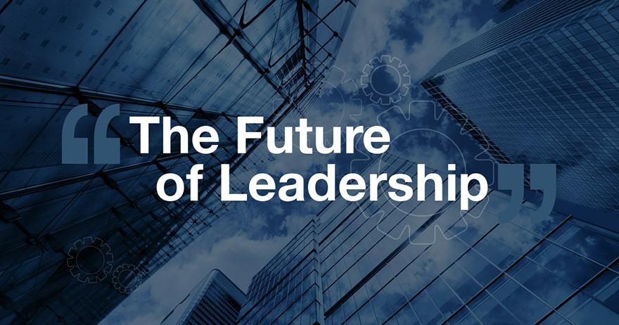 未来领导力养成