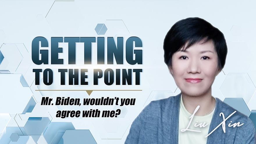 刘欣隔离期间发表对拜登胜选演讲的评论