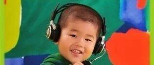 儿童英文听力提升必修课——精听